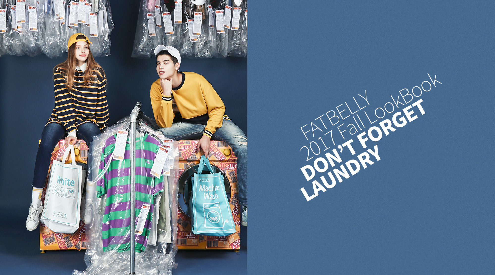 2017 fall_Don't forget launday Collection